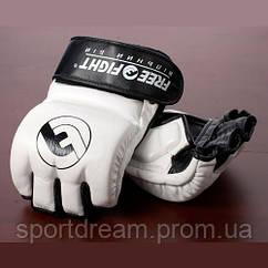 Перчатки MMA Free-Fight c защитой пальца черно-белые FF-FG-2-bw