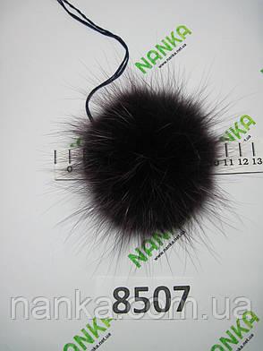 Меховой помпон Лиса, Сливовый, 9/13 см, 8507, фото 2