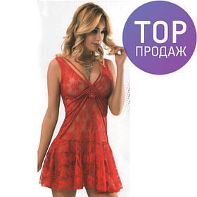 Женская ночная сорочка, разные цвета, с гипюром, трусики-стринги в комплекте / красивое женское нижное белье