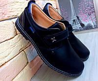 Детские Туфли на мальчика р.34-35
