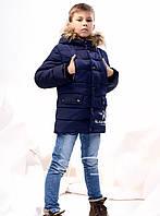Стильная Зимняя Куртка для Мальчика Темно Синяя  Рост 116-168 см