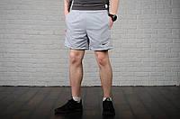 Шорты Nike, мужские серые, лого вышивка