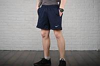 Шорты Nike, мужские синие, лого вышивка