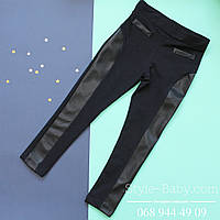 Детские черные лосины  с кожаными вставками р. 5,6,9,11,12 лет 5(110)