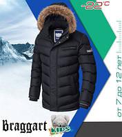 Куртка детская для мальчика зима