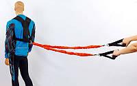 Поводок-амортизатор с рукоятками для силовых тренировок Zelart Physical Ability Trainer FI-6557
