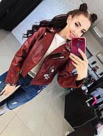 Стильная женская куртка косуха на диагональной молнии с вышивкой фабричный китай. Цвет бордо