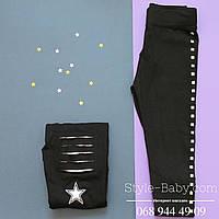 Черные лосины  для девочки с серебряной звездой р. 5-9 лет