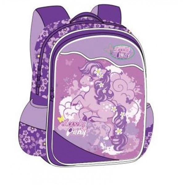 Рюкзак ранец школьный 2 отделения RAINBOW 7-521