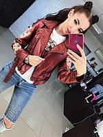 Стильная женская куртка косуха на диагональной молнии рукава украшены вышивкой фабричный китай. Цвет бордовый