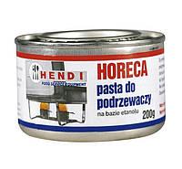 Горючая паста для подогрева мармитов HORECA - банка 200 гр - этанол, набор из 6 шт.