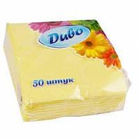 Бумажные салфетки Диво 1-слойные желтые, 50 шт