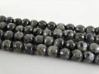 Ларвикит (Чёрный Лабрадорит), Натуральный камень, На нитях, 8 мм, Шар, 48 шт/нить
