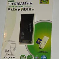 Картридер siyoteam sy-368 micro sd+sd card (микро сд+сд карты) цвет черный