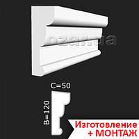 Декор фасада: Молдинг из пенопласта фасадный 01-120