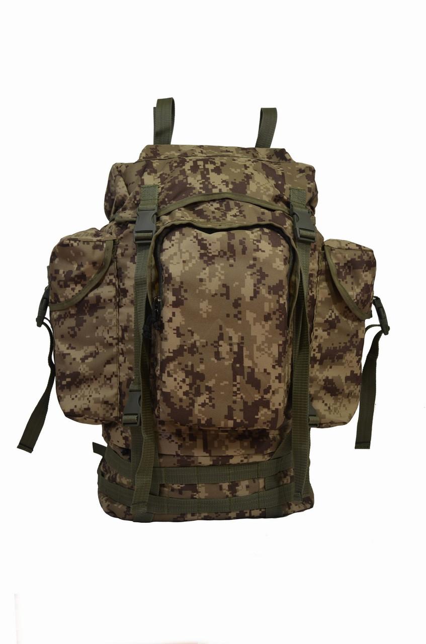 Рюкзак армейский туристический 65л.