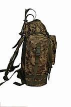 Рюкзак армейский туристический 65л., фото 3