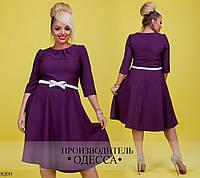 Платье (р 58-64) 8209 /р27