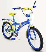 Детский двухколесный велосипед, 20 дюймов (152030)
