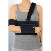 Бандаж плечевойMedi Arm fix