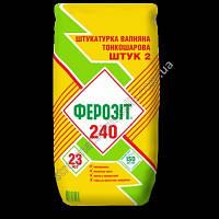 """Штукатурка вапняна тонкошарова """"Штук 2"""" Ферозіт 240"""