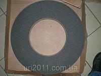 Круг шлифовальный ПП 600х63х305 14А 40СМ (Серые)