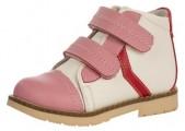 Ботинки демисезонные, розовые 4Rest Orto 03-402