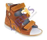 Ортопедические сандалии для мальчика 4Rest Orto 06-122