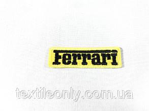 Нашивка Ferrari планка 60x18мм, фото 2