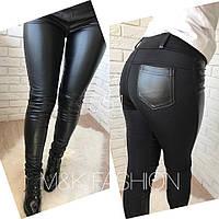 Женские кожаные лосины (экокожа и дайвинг) e-t41214
