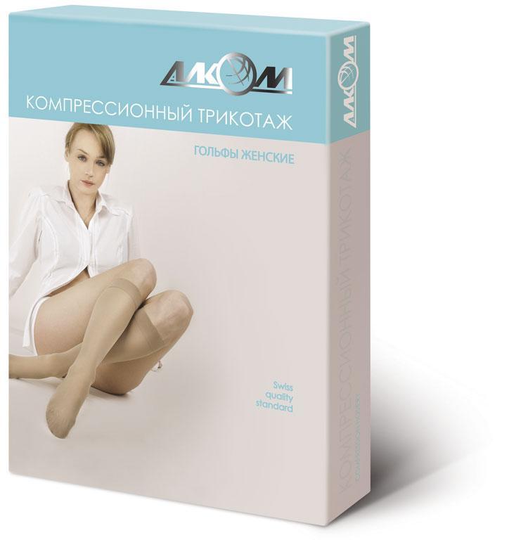Гольфы женские компрессионные лечебные, с открытым мыском, I класс компрессии Алком 5081