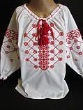 Вышитые сорочки с орнаментом для девочек., фото 2