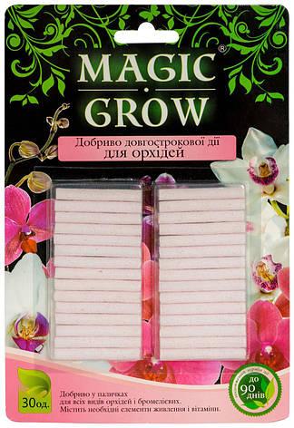 Добриво Гілея палички Magic Frow орхідея 30 шт 5914.002, фото 2