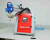 OSV Mini Dynamica - установка для смешивания и литья ПУ эластомеров, силиконов, эпоксидных смол и ПУ клеев