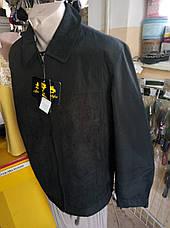 Ветровка мужская AOLIFEI плащевка, фото 3