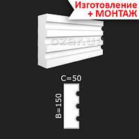 Архитектурный декор: Наличник фасадный 03-150