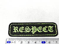 Нашивка планка Respect салатовый 72x21 мм