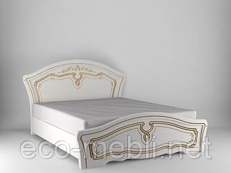 Ліжко Альба