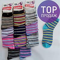 Женские носки в тонкую полоску, удобные, яркие / оригинальние женские носки, новинка