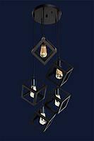 Светильник подвесной LOFT L56PR160F-5 BK(300)