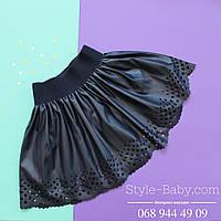 Кожаная школьная юбка для девочки на резинке Турция размер 6-8 лет