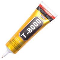 15-01-023. Клей герметик Т8000, 50мл, быстросохнущий, прозрачный