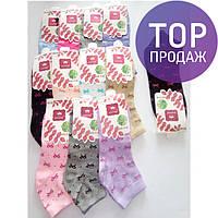 Удобные женские носки с рисунком, нарядные / красивие носки в мелкие бантики, яркие, мягкие