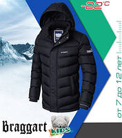 Детская утепленная куртка для мальчика зима
