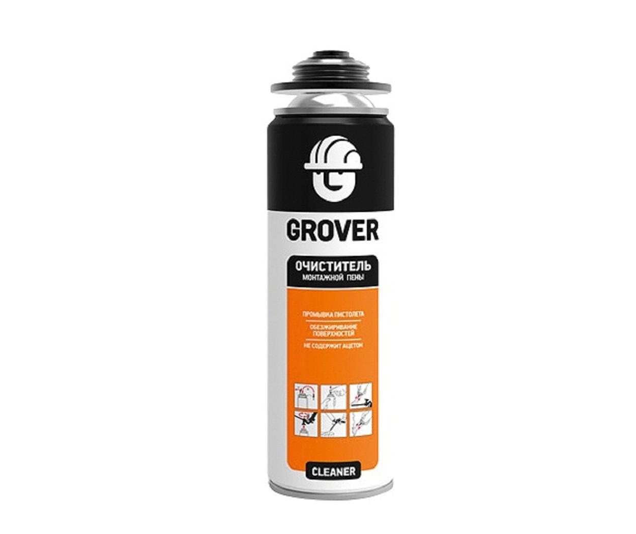 Очиститель синтетический GROVER FOAM CLEANER от полиуретановой пены 500мл