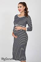 Стильное платье для беременных и кормящих Lolly, из фактурного трикотажа, синяя полоска*