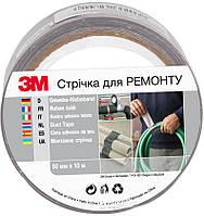 Специальная клейкая лента 3М 1900 DUCT TAPE (скотч), 50 x0,15 мм, рулон 50 м