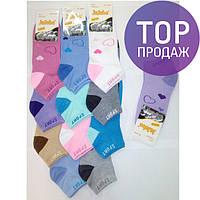 Женские носочки в сердечко, разные цвета, натуральний хлопок / удобные женские носки, мягкие, эластичные