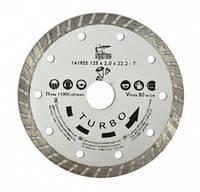 """Алмазный диск отрезной по бетону, камню Spitce """"TURBO"""" 125 мм"""