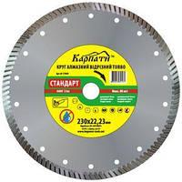 Алмазный круг турбо Карпаты 180 мм для чистой резки кафеля, мрамора